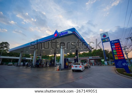 Krabi, 24 january 2015: PTT gas station in Krabi Muang district, Krabi province, Thailand. PTT is largest oil company in Thailand - stock photo