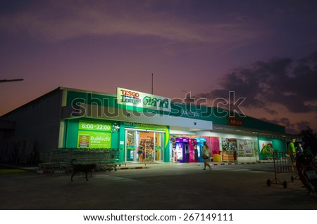 Krabi, 24 january 2015: Tesco Lotus supermarket in Krabi Muang district, Krabi province, Thailand.  Tesco Lotus is a largest hypermarket chain in Thailand. - stock photo