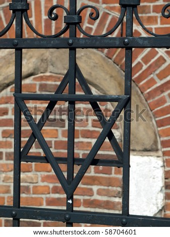 Krakow - Old Synagogue is an Orthodox Jewish synagogue in Kazimierz district of Krakow, Poland. - stock photo