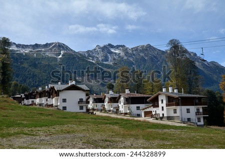 KRASNAYA POLYANA, SOCHI, RUSSIA SEPTEMBER, 2014: View of the Rose Farm, Krasnaya Polyana, Sochi, Russia. Built for the 2014 Olympic Games. - stock photo