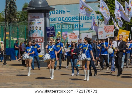 Krasnodar russia may 1 2017 people stock photo royalty free krasnodar russia may 1 2017 people take part in the may day thecheapjerseys Images
