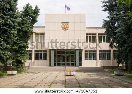 Krasnodar, Russia - May 22, 2016: View of the facade of the building of the Pervomaisky district court of Krasnodar