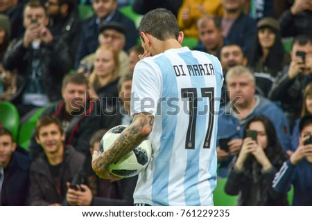 KRASNODAR, RUSSIA - November 14, 2017: Angel Di Maria during a friendly match between the national teams of Argentina and Nigeria, 2017, Russia