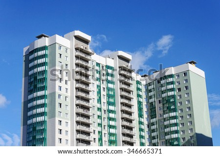 """Krasnogorsk, Russia, September 19, 2015: New modern multi-storey building of the residential complex """"Emerald Hills"""" in Moscow region - stock photo"""
