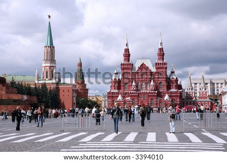 Kremlin and History Museum. Red Square. Moscow. Russia. - stock photo