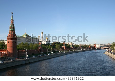 Kremlin and Moscow river on a sunny clear day