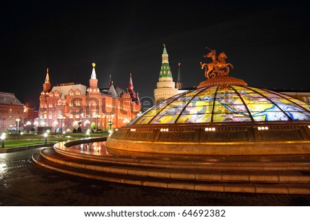 kremlin and museum in moscow russia at night - stock photo