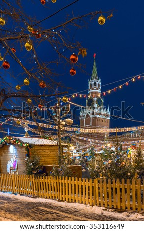 Kremlin and Red Square with the New Year and Christmas decorations in Moscow. Russia - stock photo