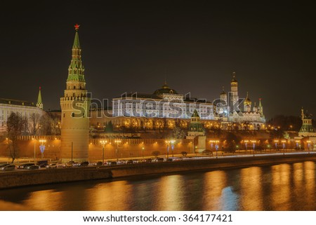 Kremlin embankment, Kremlin Wall, Grand Kremlin Palace as viewed from the Greater Stone Bridge over the Moscow River. Night winter shot. Moscow, Russia - stock photo