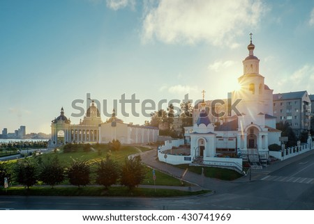 Kremlin in Kazan town the capital of Tatarstan republic. Russia