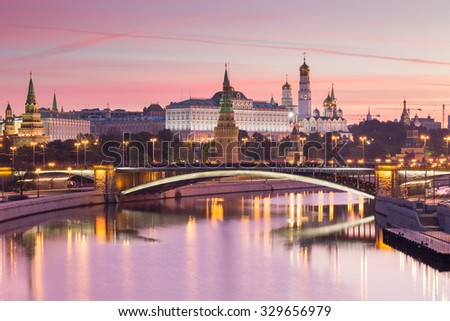 Kremlin in Moscow, Russia - stock photo