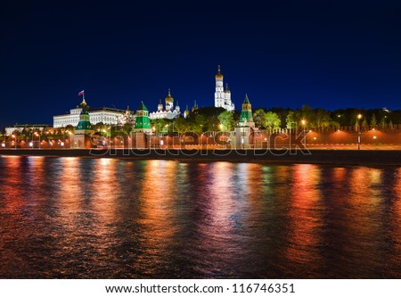 Kremlin in Moscow (Russia) at night - stock photo