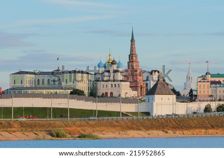 Kremlin, Kazan, Tatarstan - stock photo