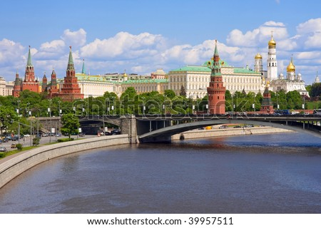Kremlin, Moscow, Russia - stock photo