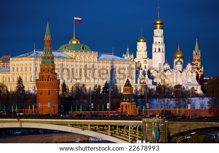 Kremlin, Moscow, Russia. Sunset view from the bride. - stock photo