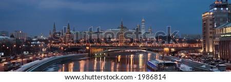 Kremlin night panorama high viewpoint - stock photo