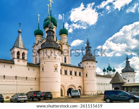 Kremlin of ancient town of Rostov The Great, Russia. Included in World Heritage list of UNESCO. - stock photo