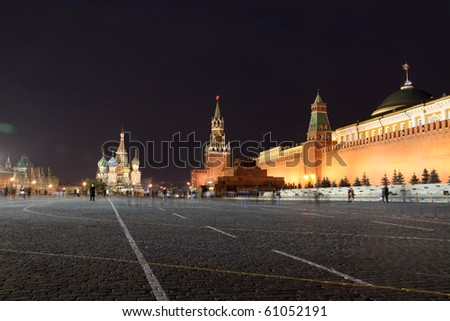 Kremlin on the Red Square - stock photo