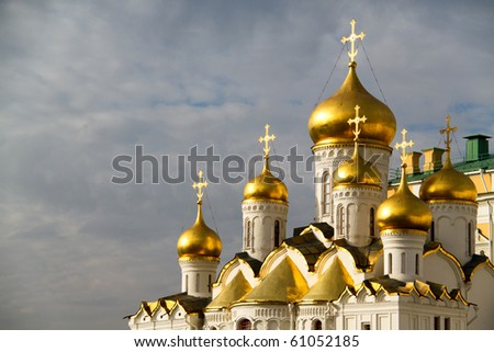 Kremlin's cathedral square in Moscow - stock photo