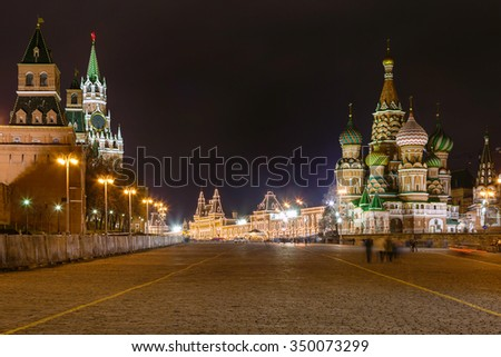 Kremlin towers and cathedral on Vasilevsky Descent of Red Square in Moscow in night - stock photo