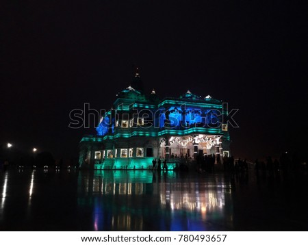 krishna temple wallpaper and backgrounds lighting background lighting effects lights & Krishna Temple Wallpaper Backgrounds Lighting Background Stock Photo ...