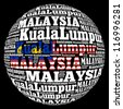 Kuala Lumpur capital city of Malaysia info-text graphics and arrangement concept on black background (word cloud) - stock photo