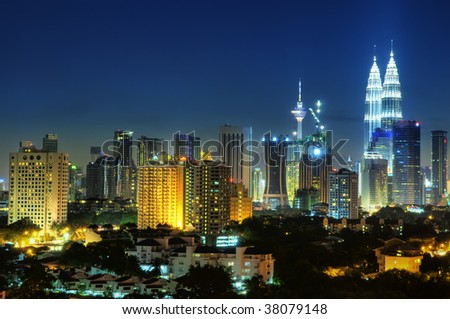 Kuala Lumpur is the capital and the largest city of Malaysia. - stock photo