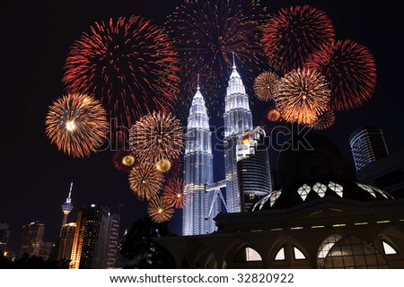 Kuala Lumpur. Kuala Lumpur is the capital and the largest city of Malaysia. - stock photo