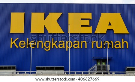 KUALA LUMPUR, MALAYSIA - April 13, 2016. IKEA sign display on wall building in Cheras, Kuala Lumpur. IKEA is a Swedish designs and sell furniture company. Founded in Gothenburg, Sweden since 1943. - stock photo