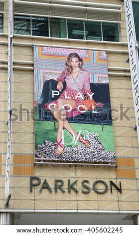 KUALA LUMPUR, MALAYSIA - April 10, 2016. Parkson logo display in Suria KLCC, Parkson is a Malaysian department store company, operate 123 store (2015) around asian, founded since 1987 in Kuala Lumpur. - stock photo
