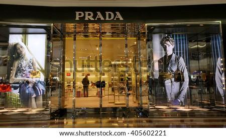 KUALA LUMPUR, MALAYSIA - April 10, 2016. Prada exclusive store in Suria KLCC. Prada is an Italian luxury fashion company. Founded in Milan, Italy since 1913. - stock photo