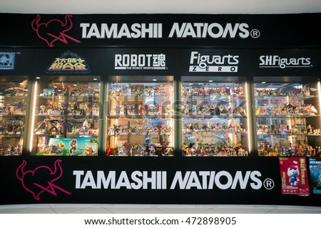 KUALA LUMPUR, MALAYSIA - August 20, 2016: Tamashii Nations Toy shop at Berjaya Timesquare Mall. Tamashii Nations is a collection of umbrella brands from Bandai consisting of high quality figures.