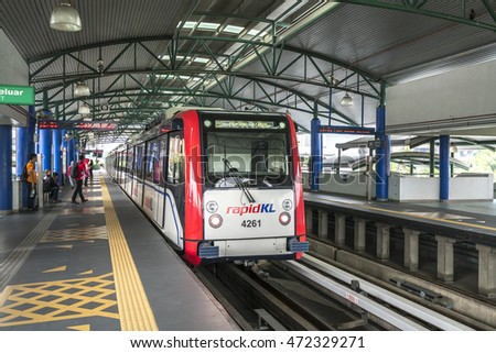 KUALA LUMPUR, MALAYSIA - AUGUST 20, 2016: The Mass Rapid Transit is a rapid transit system forming the major component of the railway system in Kuala Lumpur, Malaysia.