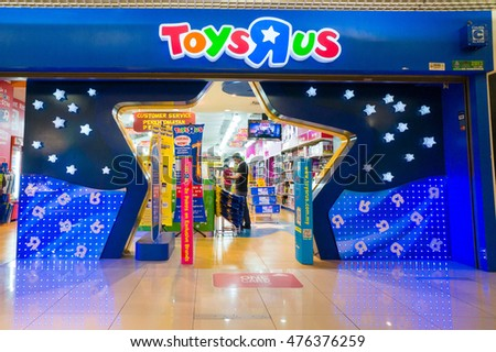 "KUALA LUMPUR, MALAYSIA - AUGUST 28, 2016 : Toys ""R"" Us shop at 1Utama Mall. It is an American toy and juvenile-products retailer founded in 1948 and headquartered in Wayne, New Jersey."
