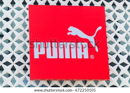 KUALA LUMPUR, MALAYSIA - JULY 2, 2017: Puma logo. Puma is a German company that produces athletic and casual footwear and sportswear.