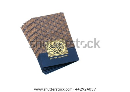 KUALA LUMPUR, MALAYSIA - JUNE 25 2016 : Money Packet for Ramadan and Eid Fitr Celebration. Isolated shadow less white background.