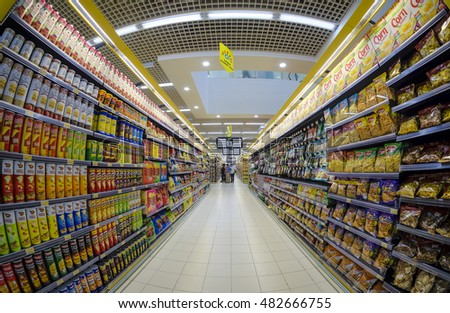 KUALA LUMPUR, MALAYSIA - JUNE 25, 2016 : Shelf with product for shopping at supermarket.
