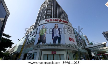 KUALA LUMPUR, MALAYSIA - March 31, 2016. Big advertising board display outside the tall building.