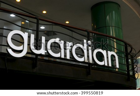 KUALA LUMPUR, MALAYSIA - March 31, 2016. Guardian Pharmacy logo display in front of the shop in Kuala Lumpur. Guardian is owned by Dairy Farm Int base in Hong Kong. Also called Mannings in China.