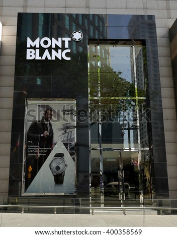 KUALA LUMPUR, MALAYSIA - March 31, 2016. Mont Blanc exclusive store in center of Kuala Lumpur. Mont Blanc is a German manufacturer of luxury writing instruments, watches, jewellery and leather goods. - stock photo