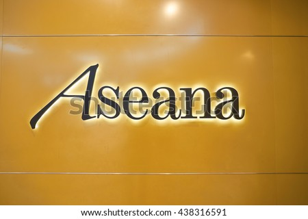 KUALA LUMPUR, MALAYSIA - MAY 09, 2016: Aseana inscritpion on the wall inside of Suria KLCC. Suria KLCC is a shopping mall is located in the Kuala Lumpur City Centre district. - stock photo