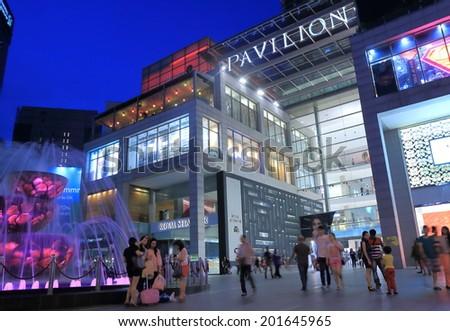 KUALA LUMPUR MALAYSIA - 25 May, 2014:PAVILION Shopping mall in Bukit Bintang. PAVILION is a shopping mall located in Bukit Bintang shopping district opened in 2007.  - stock photo