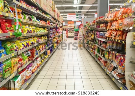 Kuala Lumpur, Malaysia 20 Nov. 2016: Rows of shelves in Aeon Big supermarket in Kuala Lumpur and one of a famous hypermarket chain in Malaysia.