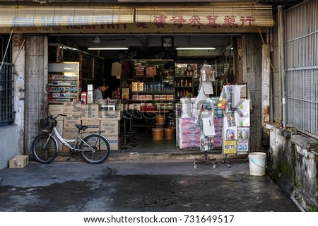 Kuala Lumpur, Malaysia 1 October 2017 :  Shop keeper at Tiong Nam morning market. Tiong Nam morning market is a marketplace located in the heart of Kuala Lumpur.