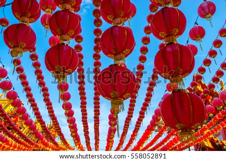 KUALA LUMPUR, MALAYSIA - 15TH JANUARY 2017: Traditional Chinese lanterns display during Chinese new year festival at Thean Hou Temple in Kuala Lumpur, Malaysia