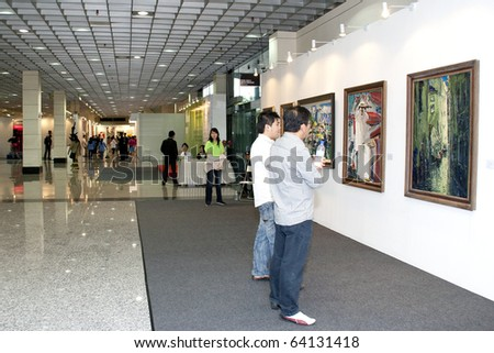 KUALA LUMPUR - OCTOBER 30 : Works of art in exhibition during The Art Expo Malaysia, international exhibition of modern and contemporary art October 30, 2010 in Kuala Lumpur, Malaysia. - stock photo