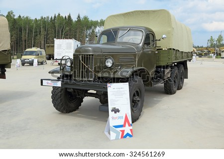 KUBINKA, MOSCOW OBLAST, RUSSIA - JUN 15, 2015: International military-technical forum ARMY-2015 in military-Patriotic park. Retro truck ZIL-157 for military purposes 1984 edition