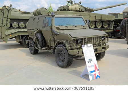 KUBINKA, MOSCOW OBLAST, RUSSIA - JUN 15, 2015: International military-technical forum ARMY-2015 in military-Patriotic park. The armored car Scorpion LSHA-2B
