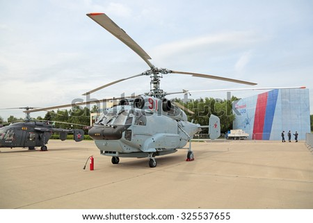 KUBINKA, MOSCOW OBLAST, RUSSIA - JUN 19, 2015: The Kamov Ka-31 - helicopter used for radar surveillance of the Navy at the International military-technical forum ARMY-2015 at the Kubinka air base - stock photo