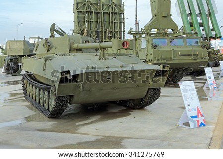 KUBINKA, MOSCOW REGION, RUSSIA - JUN 15, 2015: International military-technical forum ARMY-2015 in military-Patriotic park. The 2S34 Hosta is a Russian self-propelled 120 mm howitzer